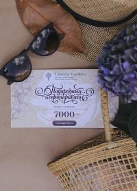 Подарочный сертификат 7000 руб Consta Garden фото